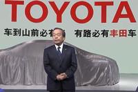 プレスカンファレンスではトヨタ自動車の内山田竹志副会長が登壇した。