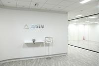 アイシン精機は愛知県刈谷市に本社を置く、アイシングループの中核企業。クルマづくりで培った技術を住生活、エネルギー関連などの分野にも展開している。この度、江東区青海のダイバーシティ東京に「台場開発センター」を開設した。