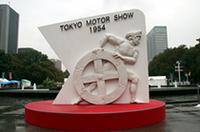おなじみのギリシア彫刻風のシンボルマークをフィーチャーした、第1回ショーに際してつくられたシンボルタワーを模したモニュメント。ちなみに東京モーターショーのオフィシャルサイトにある「東京モーターショーの歴史」コーナー(http://www.tokyo-motorshow.com/show/history/)に、第1回の様子も紹介されている。