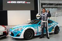 ワンメイクレース「GAZOO Racing 86/BRZ Race」に参戦する山﨑武司氏。