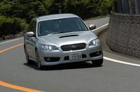 スバル・レガシィ ツーリングワゴン2.0GT spec.B(4WD/5AT)【ブリーフテスト】の画像