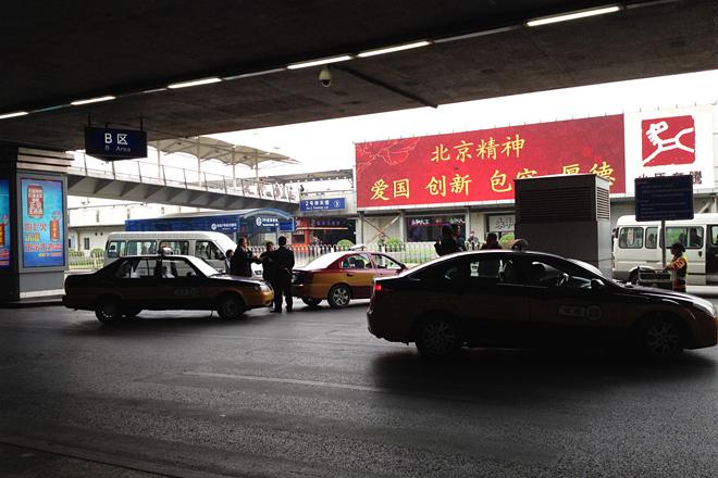 北京首都国際空港のタクシー乗り場で。接触事故発生か、早速ドライバーたちがイタリア人顔負けの激しい口論を展開していた。周囲も騒然。