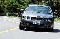 【スペック】     MG-ZT:全長×全幅×全高=4760×1780×1420mm/ホイールベース=2750mm/車重=1530kg/駆動方式=FF/2.5リッターV6DOHC24バルブ(177ps/6500rpm、24.5kgm/4000rpm)/車両本体価格=425.0万円