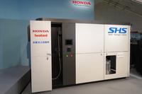 ホンダが岩谷産業と共同開発した「スマート水素ステーション」。水素の生成からクルマへの充てんまでの機能をコンパクトにまとめたもので、簡単な配管作業だけで水素ステーションの設置が可能となる。