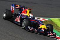 第16戦日本GP決勝結果【F1 2010 速報】の画像