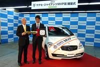 ヤナセの西山俊太郎社長(左)と「2010ヤナセ・ジャイアンツMVP賞」を受賞した坂本勇人選手。