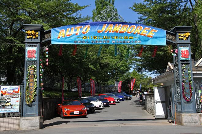 正門をくぐった来場者を迎えるのは、8台並んだ「トヨタ86」と「スバルBRZ」。すべて教材車両である。