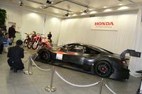 会場内に展示されていた「ホンダNSXコンセプトGT」。SUPER GT GT500クラスに投入される。