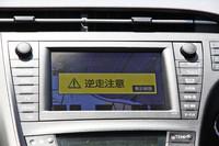 第124回:「交通死傷者ゼロ」に向かって 〜トヨタの安全技術取材会から