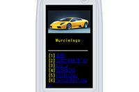 ランボルギーニ、携帯電話向けモーターショーサイトを開設の画像