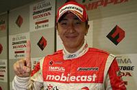 小暮卓史の5戦連続ポールポジションを阻止したのは、松田次生。
