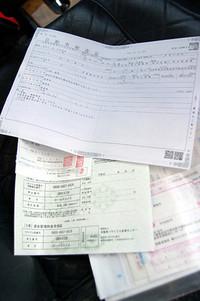 第255回:コージのロールス日記(その5)初の車検で58万5396円! 返してくれ〜っ、リサイクル料!?