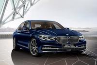 """「BMW 750Liセレブレーション エディション""""インディビジュアル""""」"""