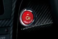 イグニッションスイッチは、G'sロゴ付きの専用品となる。