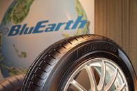 横浜ゴム、環境タイヤの新コンセプト「BluEarth」発表