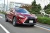 """レクサスRX450h""""バージョンL""""(4WD/CVT)/RX200t""""Fスポーツ""""(4WD/6AT)【レビュー】"""