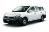 「三菱ランサーカーゴ」の燃費が向上