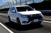 三菱アウトランダーPHEV Gプレミアムパッケージ(4WD)【試乗記】