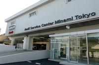 アウディ、国内最大のサービスセンター南東京オープン