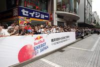 レッドブルF1、横浜・元町SSをデモ走行の画像