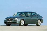"""「BMW 7シリーズ」に特別な……""""25thアニバーサリー・エディション""""の画像"""