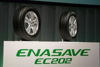 ダンロップの新エコタイヤ「エナセーブEC202」発表の画像