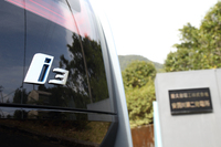BMW i3(RR)/i3 レンジ・エクステンダー装備車(RR)【試乗記】の画像