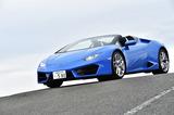 ランボルギーニ・ウラカンRWDスパイダー(MR/7AT)【試乗記】