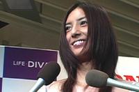 【Movie】「ホンダ・ライフ」特別仕様車お披露目会に、相沢紗世が来た!