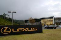 「富士スピードウェイ」内にある、レクサス専用の研修施設「富士レクサスカレッジ」。