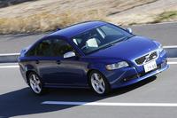 ボディカラーは3車とも、一番人気の黒をはじめ、青、銀、赤、白の5色から選べる。