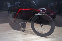 「Bike by KODO concept」