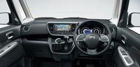 日産が新型軽乗用車「デイズ ルークス」発表【東京モーターショー2013】の画像