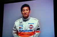 """ARTA""""第2ステージ""""を飾るのが、IRLへの挑戦。ドライバーのロジャー安川は、フロリダのホームステッドでテスト中のため、ビデオでコメントした"""