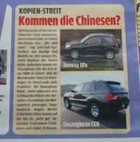 写真は、雑誌『Auto Bild』の紹介ページ。