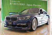 「BMWアルピナB7ビターボ リムジン ロング」