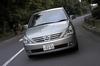 日産プレサージュ 3.5X 4WD(CVT)【ブリーフテスト】