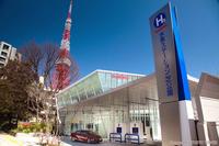 トヨタ・ミライのショールーム、都内にオープンの画像