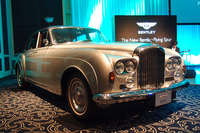 こちらは「S3コンチネンタル フライングスパー」(1964年)。1962年に登場した「S3」はヘッドライトがデュアルとなり、パワーステアリングが装着された。H.J.マリナー社でコーチビルトされたボディーはオールアルミ製で、生産台数は82台といわれている。