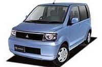 三菱「eKワゴン」に青い特別仕様車の画像