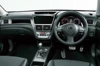 スバル・エクシーガ、装備を改め新発売