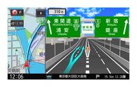 高速道路の分岐案内もこれまでのデフォルメ図から実際の道路形状をリアルに表現したものに変わった。