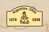「アルゼンチン―チリ」と明記される新しいロゴマーク。