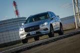 ボルボXC60 T5 AWDインスクリプション(4WD/8AT)【試乗記】
