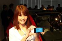 アイシンAWからiPhone用カーナビアプリ発売