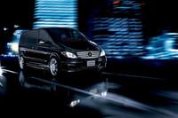 「メルセデス・ベンツVクラス」にスポーティな外観の特別仕様車の画像