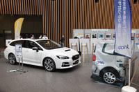 2014年度「JNCAPファイブスター賞」の表彰式の会場において、予防安全装備について紹介するコーナーに展示された「スバル・レヴォーグ」。