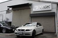 今回、取り付けを行ったのは横浜のa/tack(エイタック)。BMWを熟知したお店だ。ahttp://www.a-tack.net/index2.htm