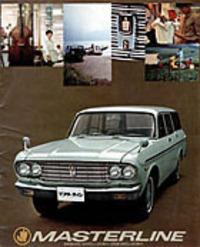 マスターラインを名乗った最終モデルである、2代目クラウン・ベースの67年型マスターライン。同年秋にフルチェンジされた3代目クラウンからは、ついに商業車にもクラウンの名が冠せられることとなった。