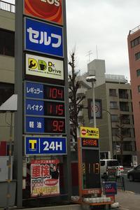 ガソリンが安い! webCGフォーカスがよく行く都内のスタンドだとこんな価格である。